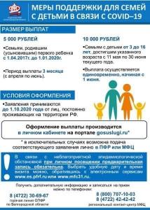 IMG_9801-22-06-20-05-01
